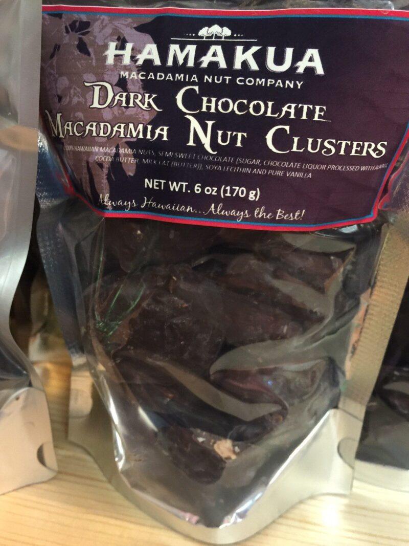 Hamakua Macadamia Nut Company 5