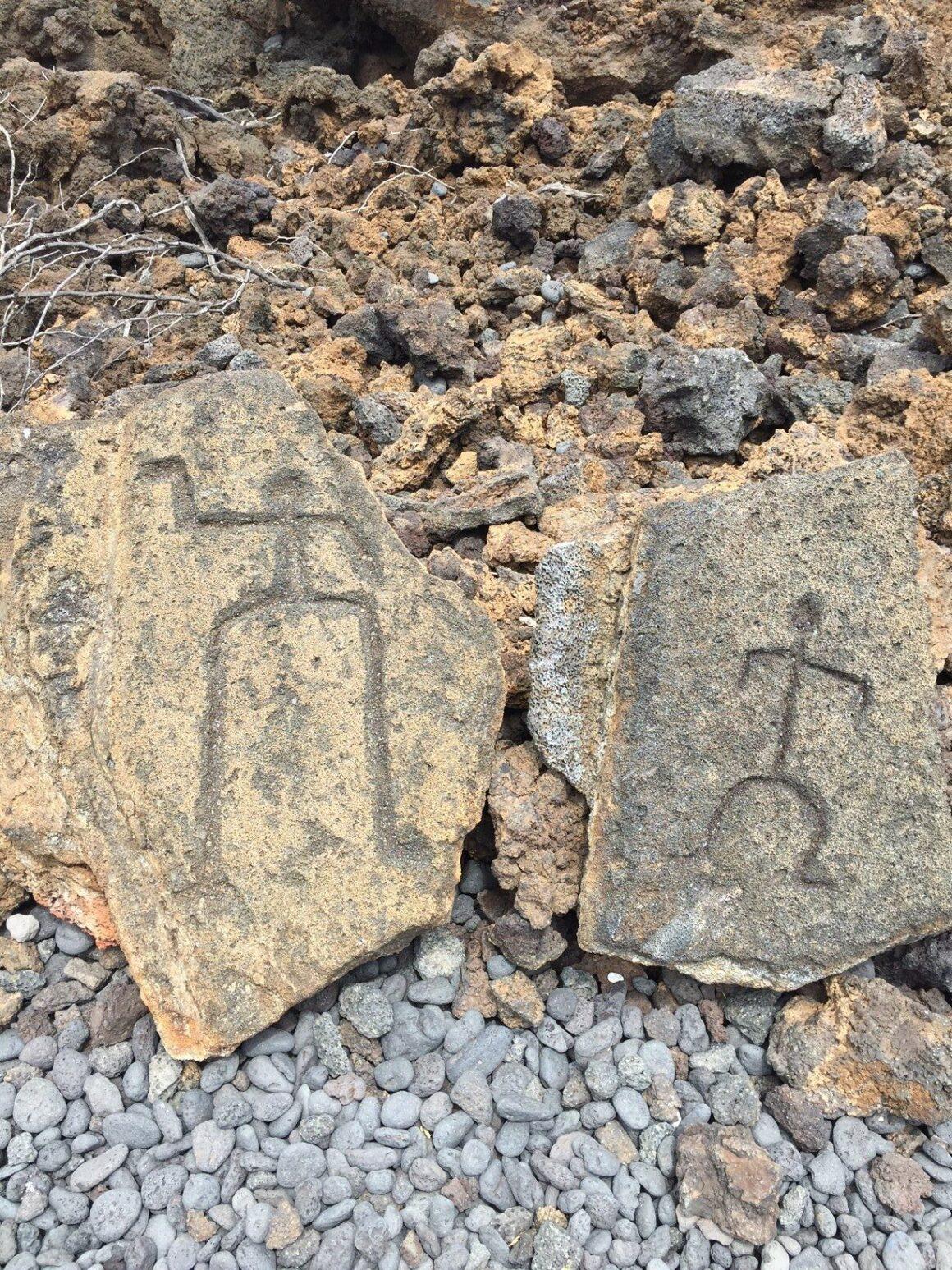 Petroglyph 7 on the Pu'u Loa Petroglyph Trail