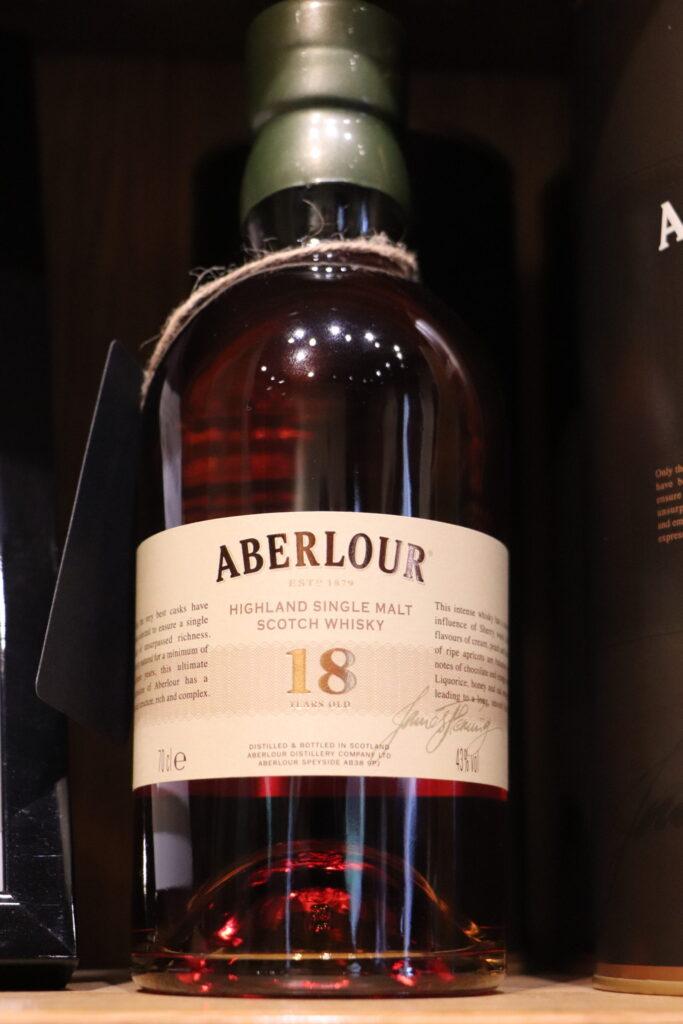 Aberlour 18 Year Old Scotch from Speyside Scotland
