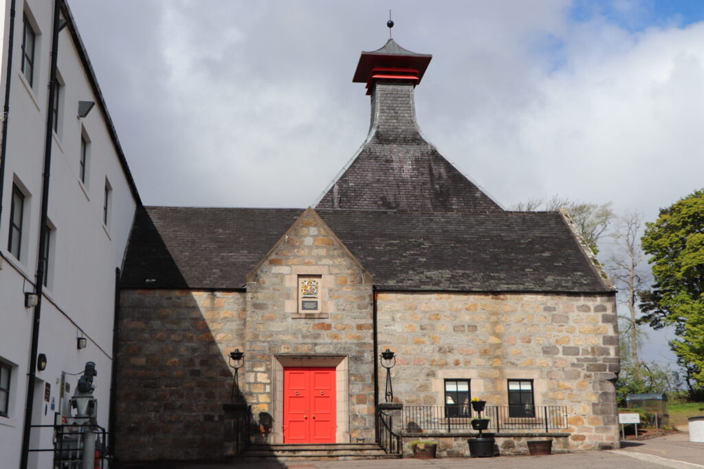 Visitor Center at Cardhu Distillery located in Speyside Scotland