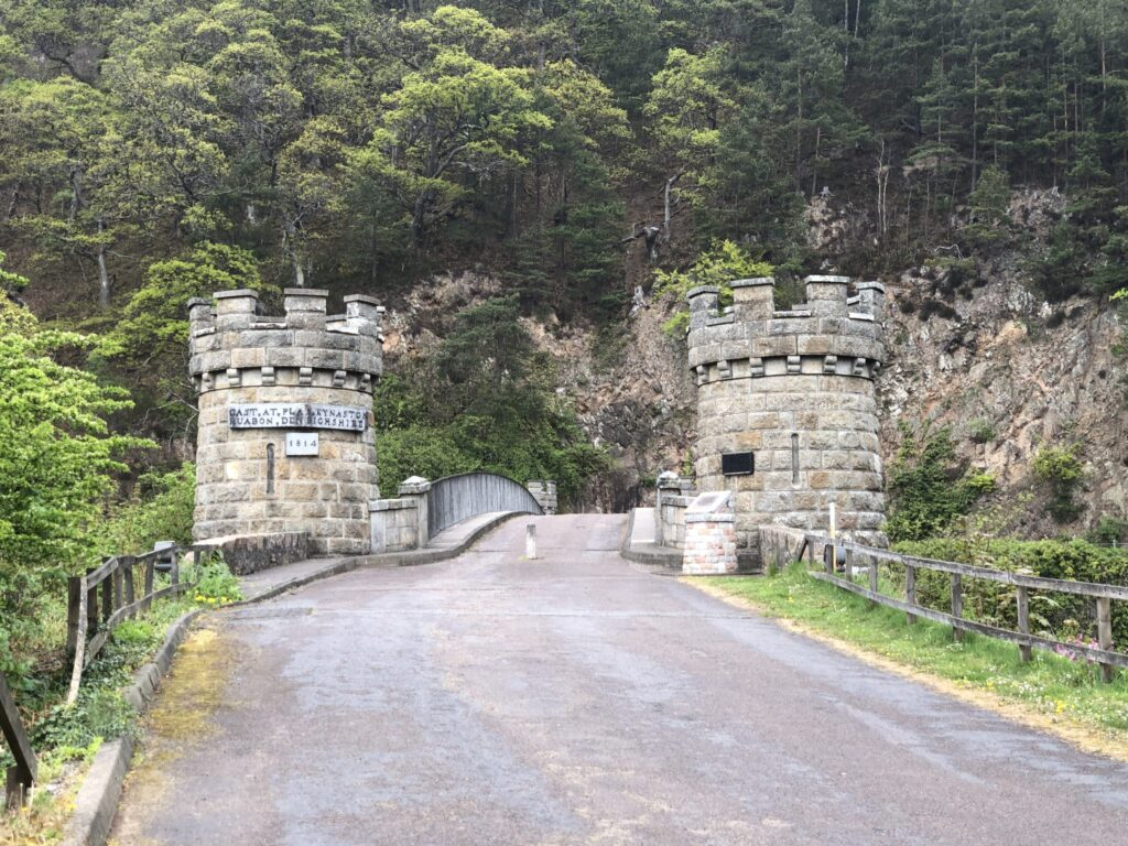 Entrance for the Craigellachie Bridge Crossing the River Spey in Craigellachie Scotland